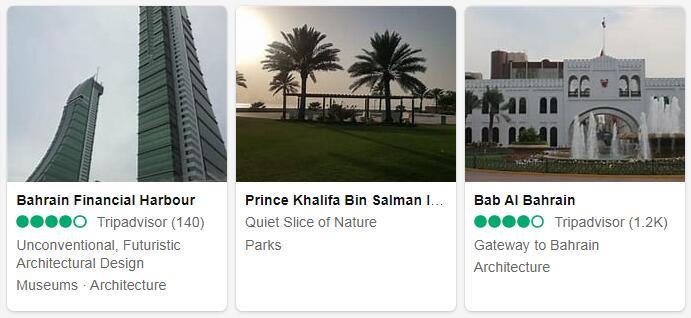 Bahrain Manama Tourist Attractions 2