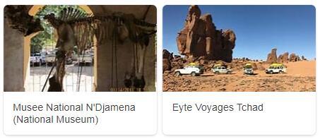 Chad N'Djamena Tourist Attractions 2