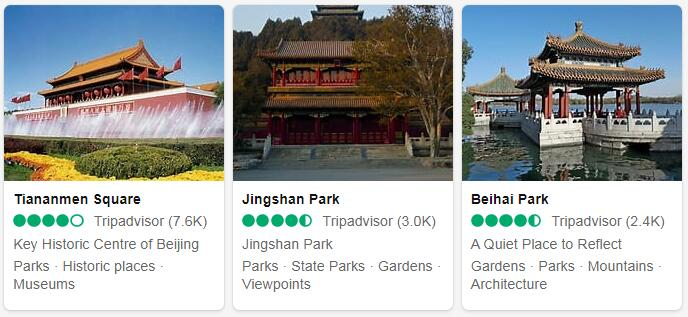 China Beijing Tourist Attractions 2