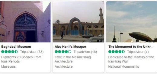 Iraq Baghdad Tourist Attractions 2