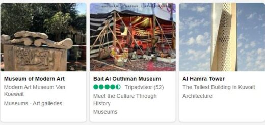 Kuwait City Tourist Attractions 2