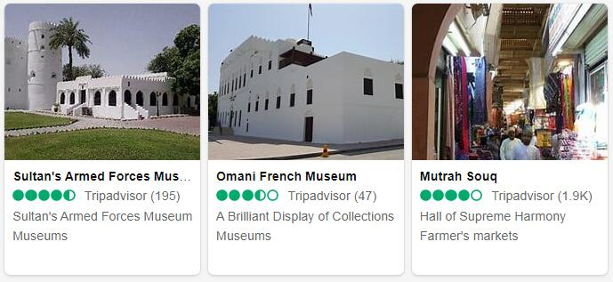 Oman Muscat Tourist Attractions 2