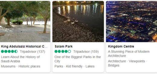 Saudi Arabia Riyadh Tourist Attractions 2
