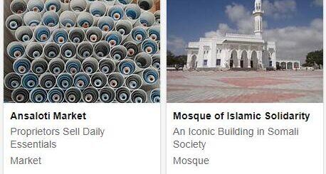 Somalia Mogadishu Tourist Attractions 2