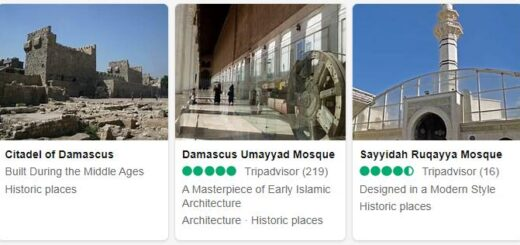 Syria Damascus Tourist Attractions 2