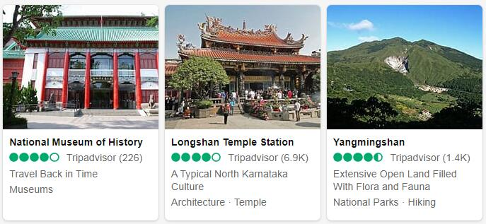Taiwan Taipei Tourist Attractions 2