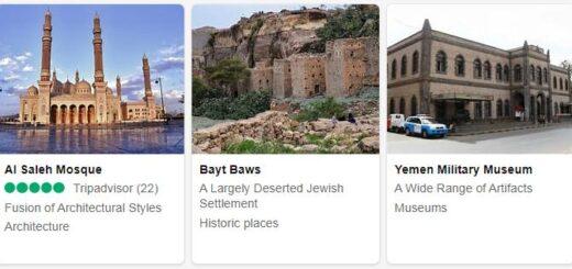 Yemen Sana'a Tourist Attractions 2